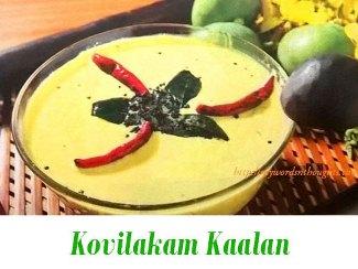 mango kaalan