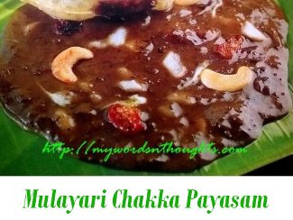 Bamboo Rice – Jackfruit Payasam