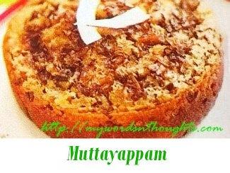 Muttayappam