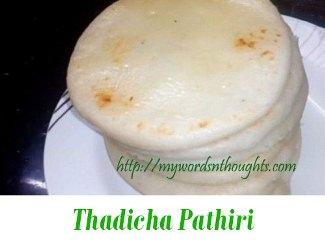 Thadicha Pathiri