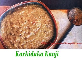 Karkidaka kanji