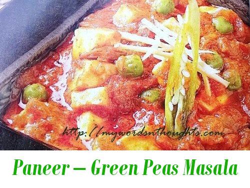 paneer green peas masala