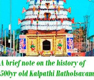 Kalpathi Ratholsavam