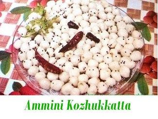 Ammini Kozhukkatta
