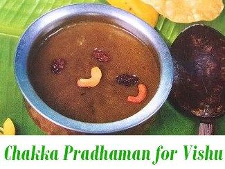 Chakka Pradhaman for Vishu Sadya