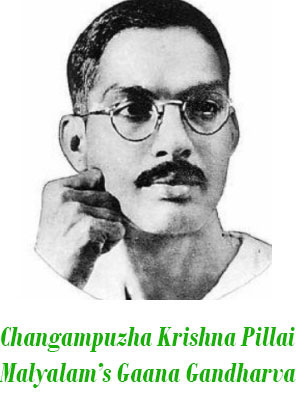 Changampuzha Krishna Pillai