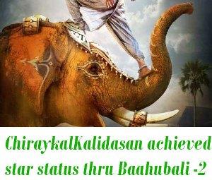 Chiraykal Kalidasan