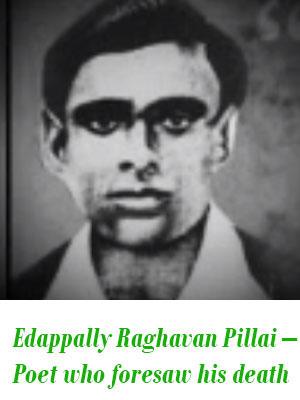 Edappally Raghavan Pillai