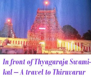 A travel to Thiruvarur Temple