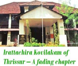 Irattachira Kovilakam of Thrissur