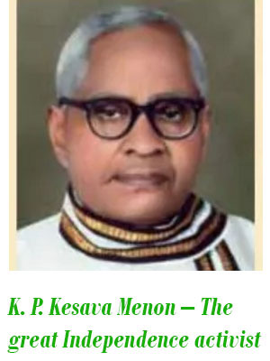 K. P. Kesava Menon