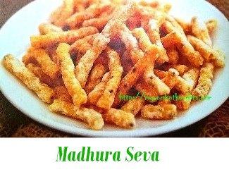 Madhura Seva