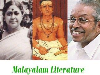 Malayalam Literature