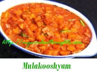 Mulakooshyam