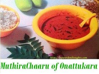 Muthira Chaaru of Onattukara