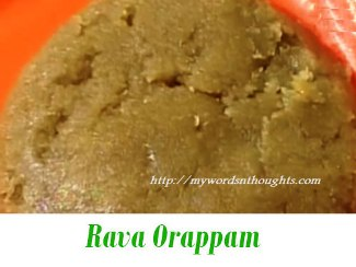 Rava Orappam