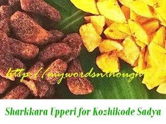 Sharkkara Upperi for Kozhikode Sadya