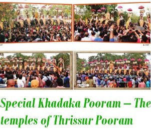 Special Khadaka Pooram thrissur