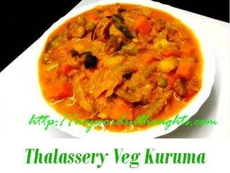 Thalassery Veg Kuruma