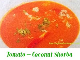 Tomato – Coconut Shorba