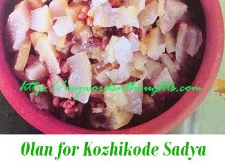 olan for kozhikode sadya