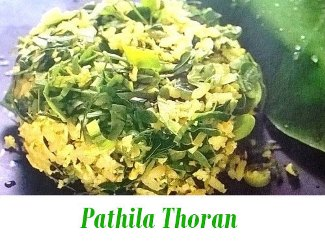 pathila thoran