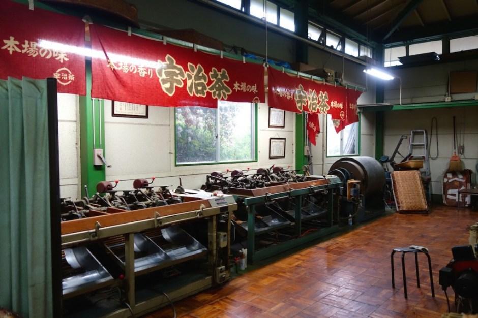 MaDie Produktionshalle von Maikonocha Honpo (MaikoTea)