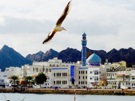 Oman Corniche Maskat