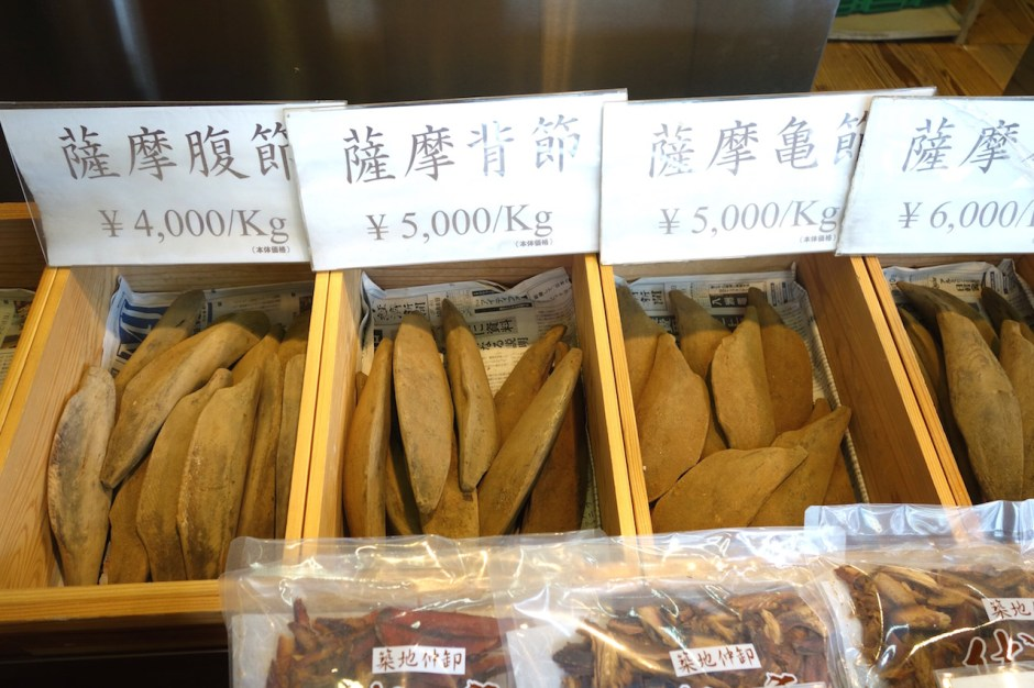 Kareboshi, Katsuoboshi Tokyo Fischmarkt