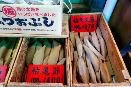 Karebushi Tsukiji Fischmarkt Tokyo