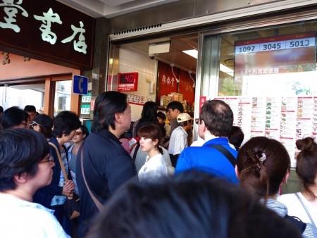 Wartende Menschen, Din Tai Fung, Taipei