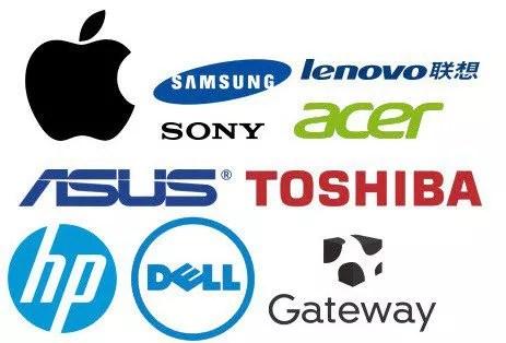 computer laptop brand