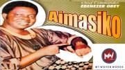 OLD MUSIC: DOWNLOAD AIMASIKO LO N DAMU EDA
