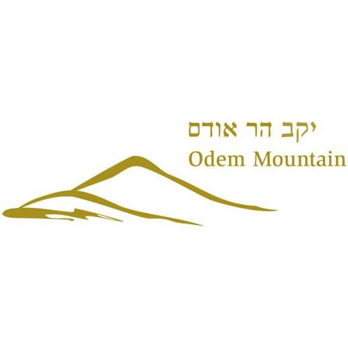 יקב הר אודם
