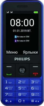 Картинки по запросу Philips Xenium E182 фото
