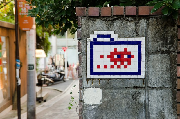 Space-invaders-in-tokyo-par-beat-plus-melody