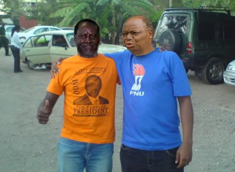 Photoshopped in Kenya!