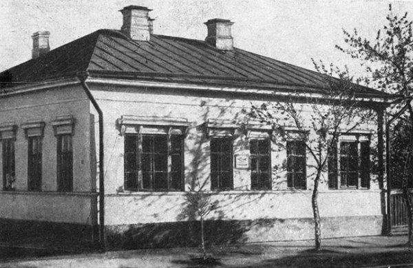 Детские и юношеские годы [1978 Чернышевская Н.М. - Н. Г ...