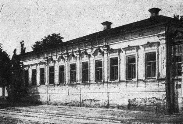 Чернышевский о Саратове [1978 Чернышевская Н.М. - Н. Г ...