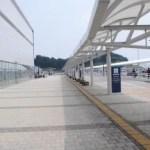 東海道新幹線富士山静岡空港駅