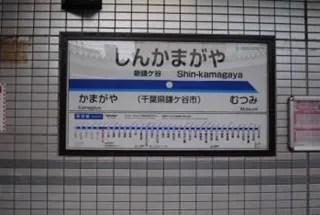 鎌ヶ谷ファイターズスタジアム