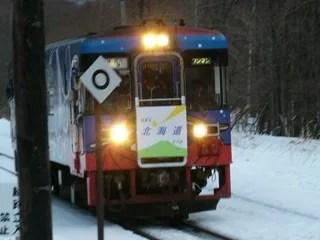 P1050268