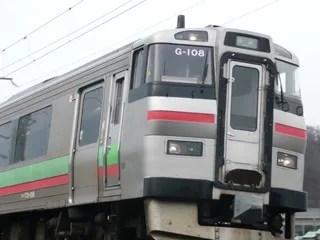 P1140024
