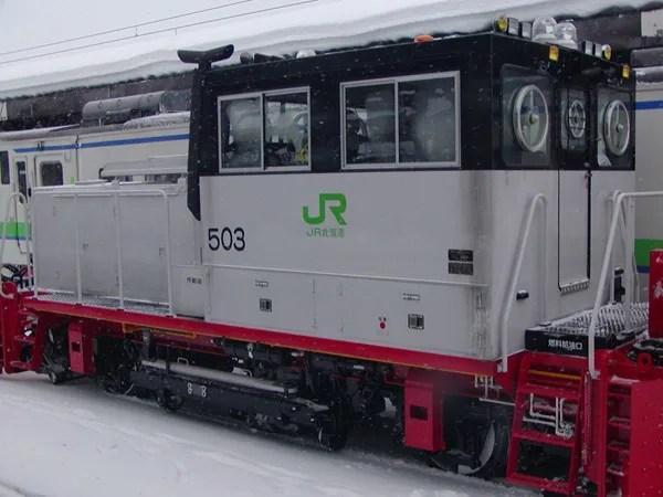 P2170024