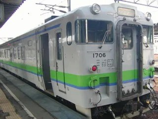 P3040088