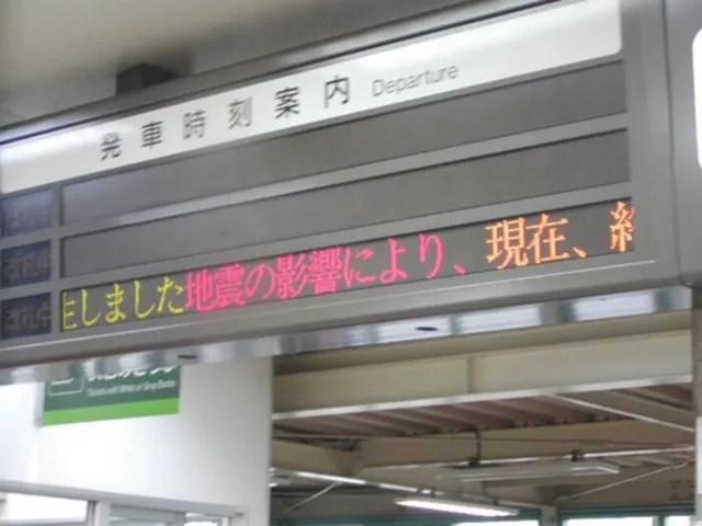 2003.9.26十勝沖地震関連 (40)