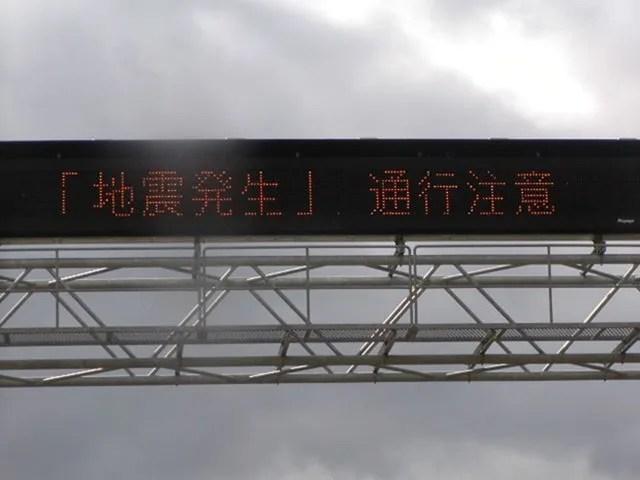 2003.9.26十勝沖地震関連 (42)
