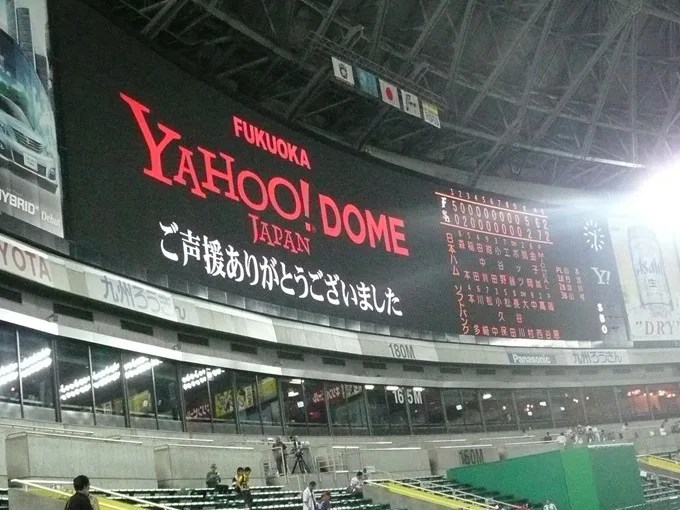 敵地福岡YAHOOドームで連勝