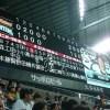 ● 2008.8.13 B4-2F 北京?いや、ドームでしょ!