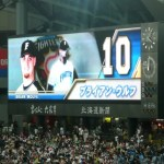 ○ 2010.9.26 L3-4F 本拠地最終戦 糸井サヨナラ打!